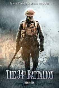The 34th Battalion - Poster / Capa / Cartaz - Oficial 1