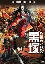 Kurozuka - Poster / Capa / Cartaz - Oficial 3
