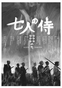 Os Sete Samurais - Poster / Capa / Cartaz - Oficial 2