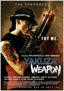 Yakuza Weapon - Poster / Capa / Cartaz - Oficial 1