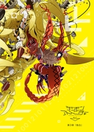 "Digimon Adventure tri. - Parte 3: ""Confissão"" (Digimon Adventure tri. 3: Kokuhaku)"