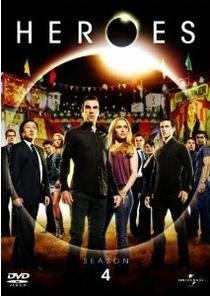 Heroes (4ª Temporada) - Poster / Capa / Cartaz - Oficial 2