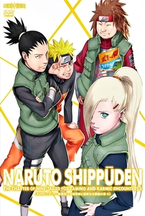 Naruto Shippuden (12ª Temporada) - Poster / Capa / Cartaz - Oficial 2