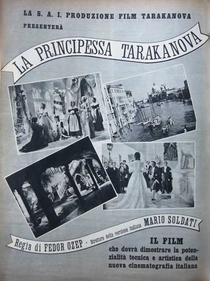 A Princesa Tarakanova - Poster / Capa / Cartaz - Oficial 1