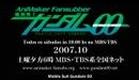 Gundam 00 Trailer PT-BR
