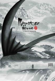 Upa - Meu Monstro Favorito - Poster / Capa / Cartaz - Oficial 14