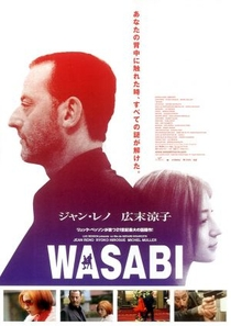 Wasabi - Poster / Capa / Cartaz - Oficial 6