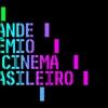 Circuito Spcine exibe a 6ª Mostra de Filmes Finalistas do Grande Prêmio do Cinema Brasileiro