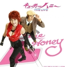 Cutie Honey: The Live (Cutie Honey: The Live)
