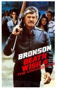 Desejo de Matar 4 - Operação Crackdown - Poster / Capa / Cartaz - Oficial 1