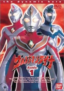 Ultraman Dyna - Poster / Capa / Cartaz - Oficial 1