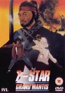 7 Star Grand Mantis (Sandong yeojamuljangsu)