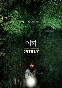 Moss - Poster / Capa / Cartaz - Oficial 1