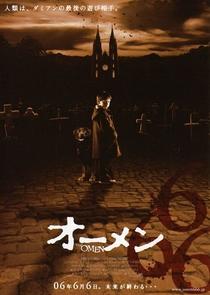 A Profecia - Poster / Capa / Cartaz - Oficial 7