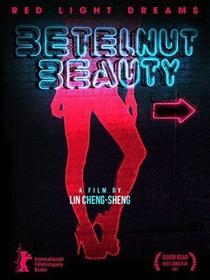 Vício e Beleza - Poster / Capa / Cartaz - Oficial 4