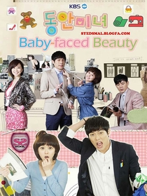 Baby-faced Beauty - Poster / Capa / Cartaz - Oficial 7