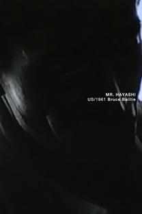 Mr. Hayashi - Poster / Capa / Cartaz - Oficial 1