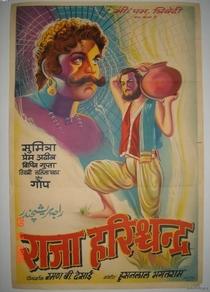 O Rei Harishchandra - Poster / Capa / Cartaz - Oficial 1