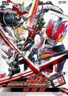 Kamen Rider Den-O (Kamen Rider Den-O)