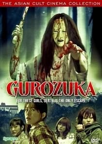 Gurozuka - Poster / Capa / Cartaz - Oficial 1