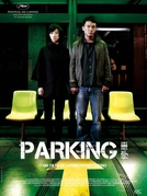 Parking (Ting che)