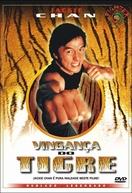 Vingança do Tigre (Xiao Lao Hu)