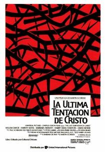 A Última Tentação de Cristo - Poster / Capa / Cartaz - Oficial 7