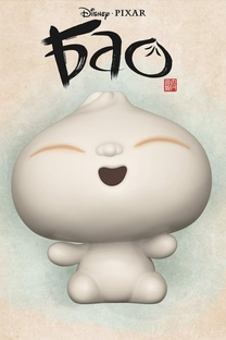 Bao - Poster / Capa / Cartaz - Oficial 3