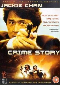 Crime Story - Poster / Capa / Cartaz - Oficial 1