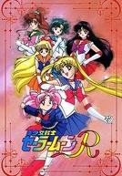 Sailor Moon (2ª Temporada) (美少女戦士セーラームーン R)