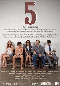 Platero - Poster / Capa / Cartaz - Oficial 1