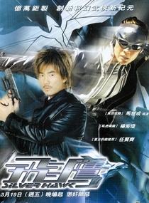 Silver Hawk - Poster / Capa / Cartaz - Oficial 4