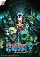 Mobile Suit Gundam: A Origem - Parte 5: Conflito em Loum (機動戦士ガンダムTHE ORIGIN:激突 ルウム会戦)