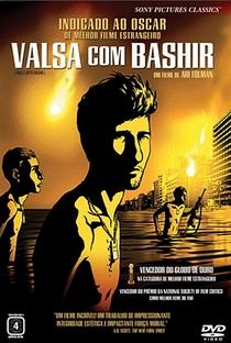 Valsa com Bashir - Poster / Capa / Cartaz - Oficial 16