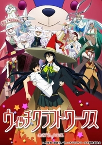 Witch Craft Works - Poster / Capa / Cartaz - Oficial 1