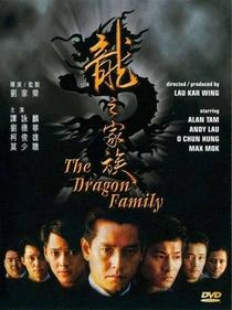 Dragon Family - Os Chefões De Hong Kong - Poster / Capa / Cartaz - Oficial 2