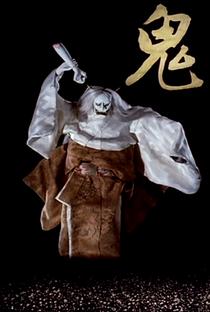 Oni - Poster / Capa / Cartaz - Oficial 3