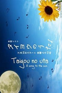 Taiyo no Uta - Poster / Capa / Cartaz - Oficial 3