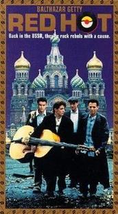 Hoje é Dia de Rock - Poster / Capa / Cartaz - Oficial 1