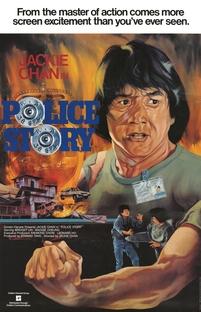 Police Story - A Guerra das Drogas - Poster / Capa / Cartaz - Oficial 3