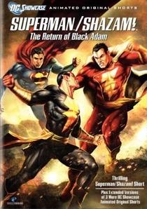 Superman & Shazam!: O Retorno do Adão Negro - Poster / Capa / Cartaz - Oficial 2