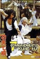 Os Sete Desafios de Shaolin (The Seven Commandments of Kung Fu)