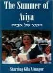 Summer of Aviya - Poster / Capa / Cartaz - Oficial 3