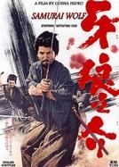 Samurai Lobo (Kiba Ôkaminosuke)