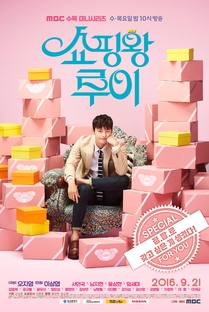 Shopping King Louie - Poster / Capa / Cartaz - Oficial 3
