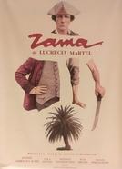 Zama (Zama)