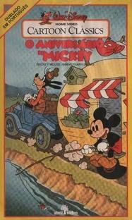 Show de Aniversário do Mickey - Poster / Capa / Cartaz - Oficial 2