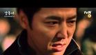 tvN New 금토드라마 갑동이 : 윤상현 티저