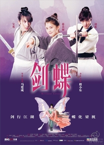 Butterfly Lovers - Poster / Capa / Cartaz - Oficial 4