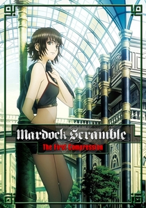 Mardock Scramble: The First Compression - Poster / Capa / Cartaz - Oficial 7